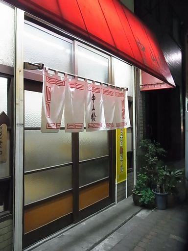 20130317 中山楼 (6)
