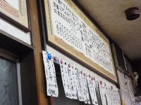20130317 中山楼 (2)