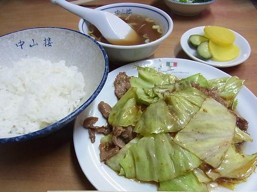 20130317 中山楼 (4)