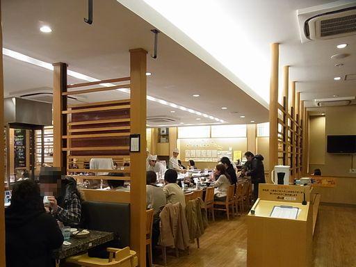 20130323 函太郎 (12)