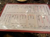 20130323 函太郎 (3)