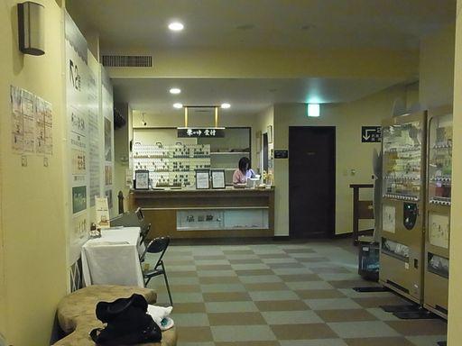 20130324 秋田 温泉 (3)