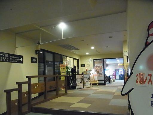 20130324 秋田 温泉 (6)
