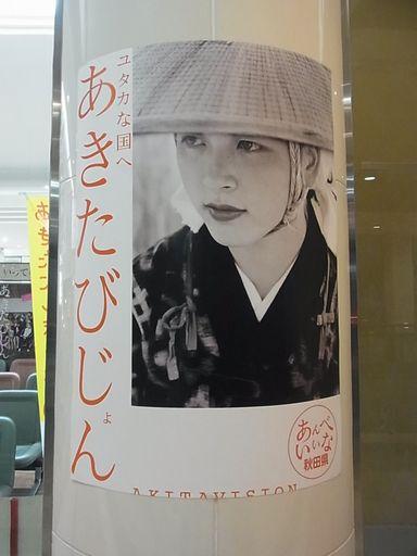 20130325 穴子寿司 (1)