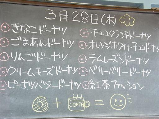 20130328 三崎 (12)