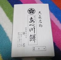 20130331 餅甚 (4)