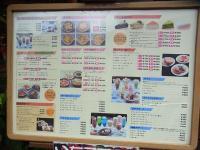 20130406琵琶湖 (7)
