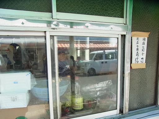 20130413磯村屋 (7)