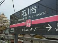 20130414石川台Bar ISEYA (2)