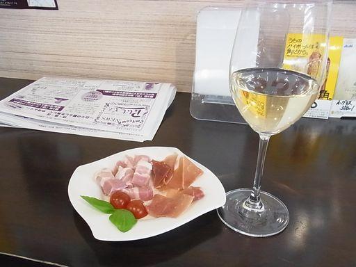 20130414石川台Bar ISEYA (7)