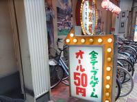 2013_04_27新世界 (4)