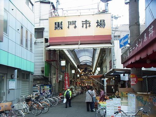 2013_04_27黒門市場 (1)