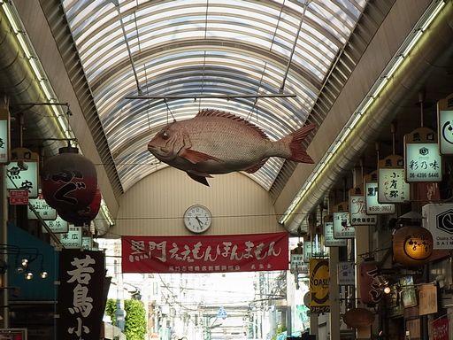 2013_04_27黒門市場 (2)