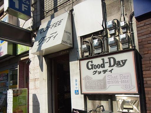20130504グッデイ (7)