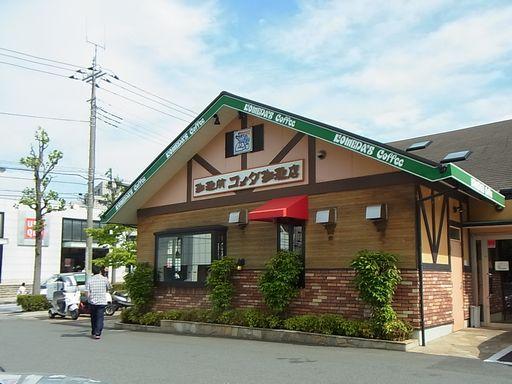 20130519コメダ江田 (5)