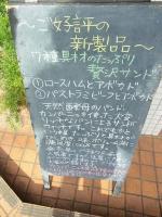 20130519ラ・ウフ (2)