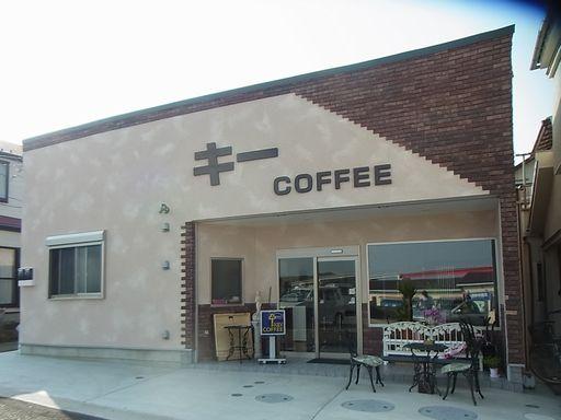 20130522キーコーヒー (8)