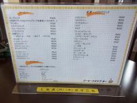20130522キーコーヒー (1)