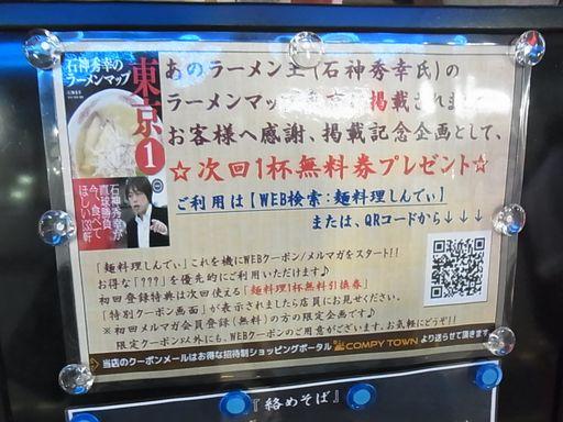 20130522しんでぃ (1)