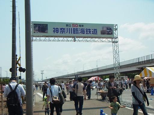 20130526鉄道祭り (4)