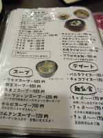 20130526 亀 (4)