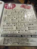 20130526 亀 (5)