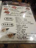 20130526 亀 (6)