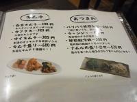 20130526 亀 (8)