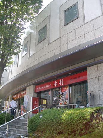 20130526 永利 (7)