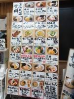 20130529 味噌樽 (7)