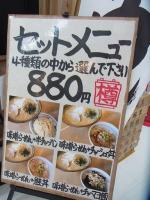 20130529 味噌樽 (8)