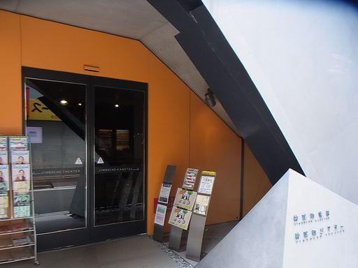 20130601 神田神保町 (20)