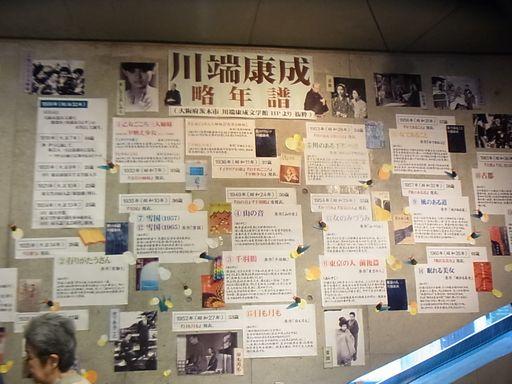 2013_06_01神保町シアター (3)