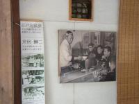 20130601 神田神保町 (19)
