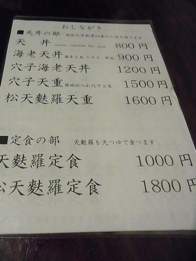 20130601はちまき (4)