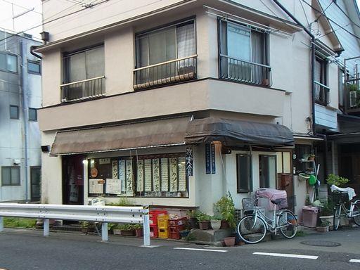 20130614あるまかん (1)