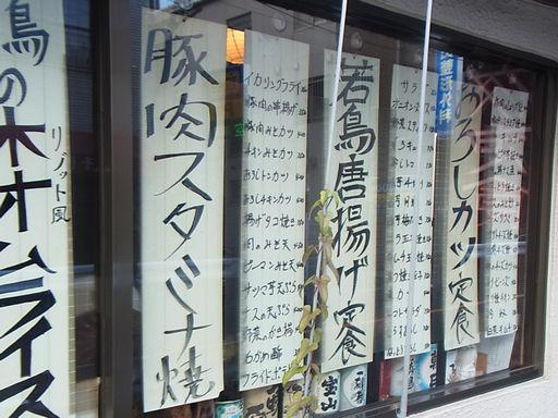 20130614あるまかん (4)
