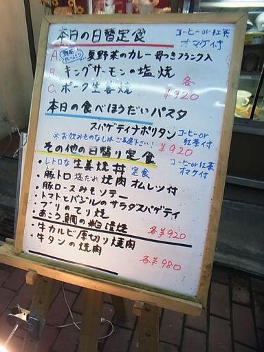 20130616タンゴ (1)