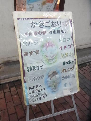 20130616タンゴ (2)