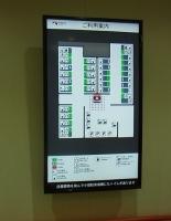 20130707大井川鉄道 (6)