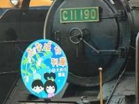 20130707大井川鉄道 (21)