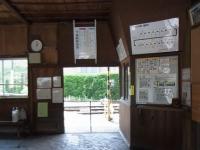 20130707大井川鉄道 (48)