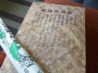20130707大井川鉄道 (51)