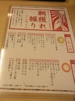 20130707大井川鉄道 (58)