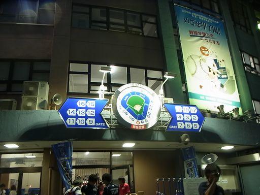 20130712神宮球場野球 (1)