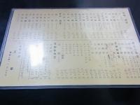 20130715弘明寺 (10)