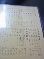 20130715弘明寺 (11)