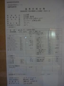 P1010635 (600x800) - コピー