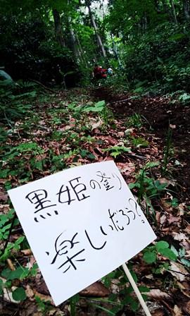 09C360_2013-07-20-14-42-20-603.jpg