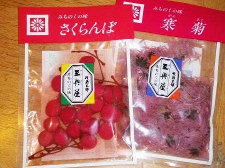 tukemono_convert_20130916133134.jpg